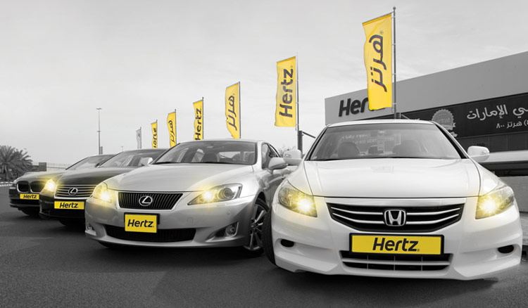 Hertz Rent A Car Cyprus Hertz Business Car Rental